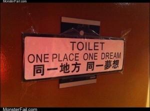 Follow Your Dreams Everyone