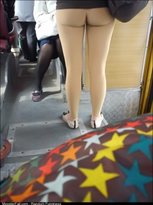 Useless leggings