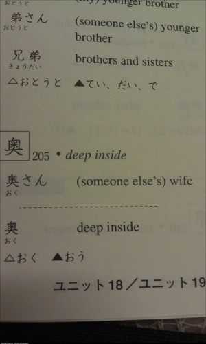 Was shocked to find this in my Japanese textbook