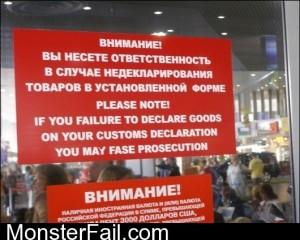 Translation FAIL
