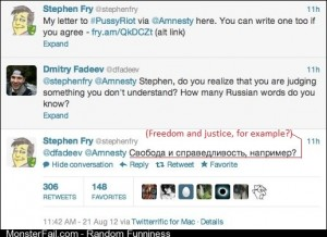 Monster burn by Stephen Fry