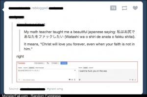 My math teacher taught me a beautiful Japanese saying