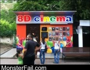 11D Cinema
