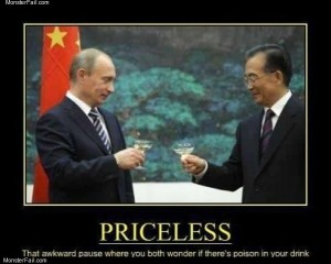 Priceless pause