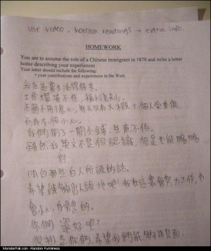 Homework WIN Chinese