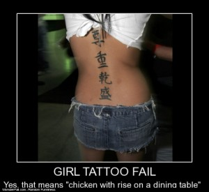 Girl Tattoo FAIL