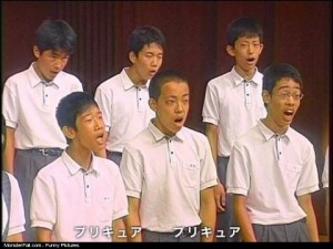 The Best Chinese Boy Band FAIL