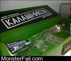 Vodka Bottle WIN