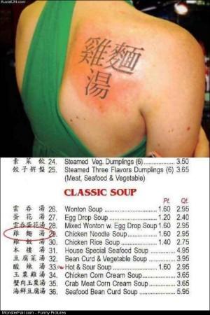 Pics Nice Tattoo