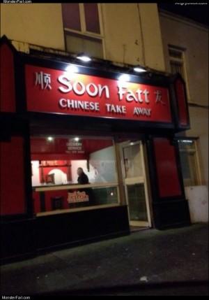 Soon fat