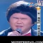Asian boy out sings Whitney Houston